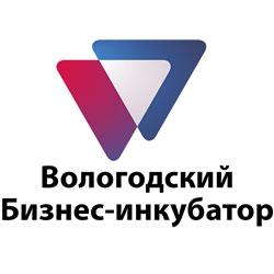 Бизнес-инкубатор Вологодской области
