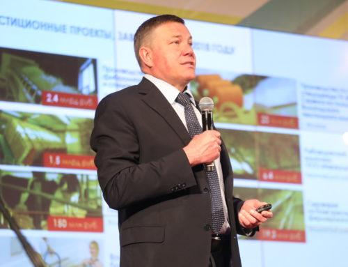 23 мая 2019 года в г. Сокол состоялся IV Инвестиционный форум Вологодской области