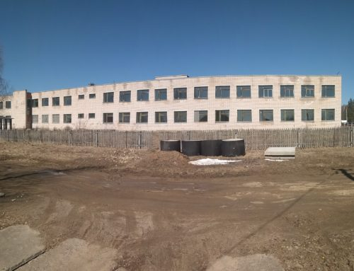 Здание школы в п.Камчуга