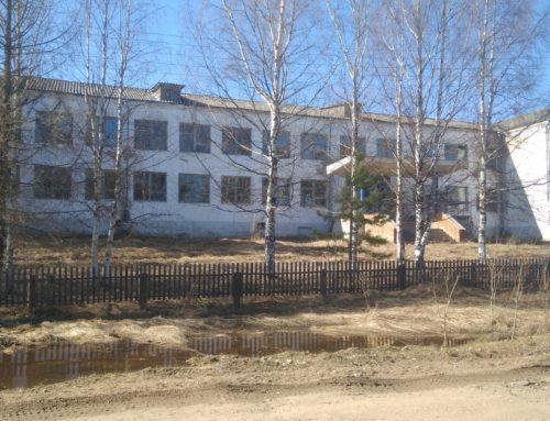 Здание школы д.Устье
