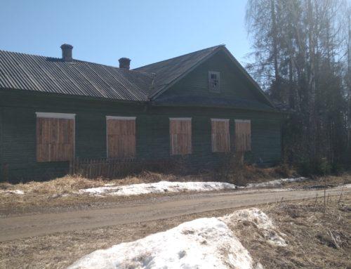 Здание школы д. Матвеево